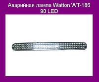 SALE!Аварийная лампа Watton WT-186 90 LED