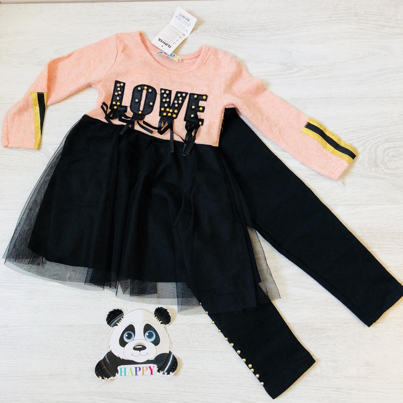 Платье и лосины для девочки  ( 2-5 лет)
