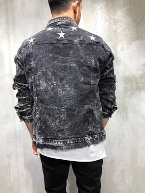 Мужской джинсовый пиджак со звездами серого цвета, фото 2