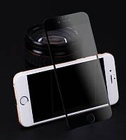 Защитное стекло Apple Iphone 6 / 6S Full cover черный 0.26mm в упаковке