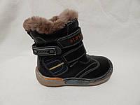 Зимние ботиночки детские для мальчика, фото 1