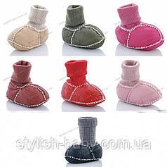 Детская зимняя обувь оптом. Детские зимние пинетки бренда Hengji для девочек и мальчиков (рр. 18)