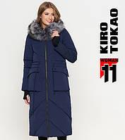 Куртка удлиненная зимняя женская Kiro Tokao - 1808 синяя