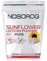 NOSOROG Nutrition Sunflower Lecithin 200 g