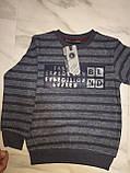 Детский свитер BLUELAND, полоска, серый, фото 4