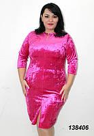 Платье женское коктейльное мраморное батальное, ткань велюр. Размеры 48, 50, 52, 54, 56.