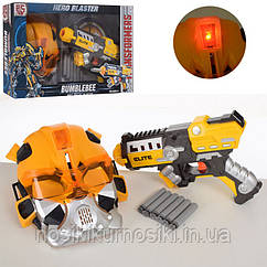 Игровой набор Bumblebee - маска (свет), бластер с поролоновыми пулями