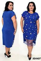 Платье женское коктейльное с сеточкой, ткань трикотаж + сетка с вышивкой. Батальные размеры, разные цвета.
