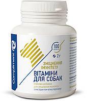 Compliment Витамины для собак Compliment Для укрепления иммунитета 100 таблеток (4820150200817)