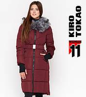 Куртка удлиненная зимняя женская Kiro Tokao - 18013S бордовая