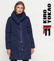 Куртка удлиненная зимняя женская Kiro Tokao - 808S синяя