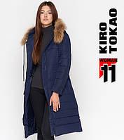 Куртка удлиненная зимняя женская Киро Токао - 9615S синяя