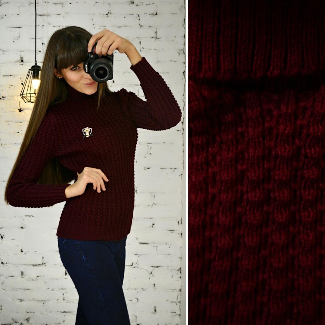 """Модний жіночий светр """"Герда"""", бордо"""