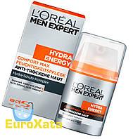 Мужской крем для лица для сухой кожи L´Oréal Men Expert Hydra Energy Comfort Max (50мл) Франция