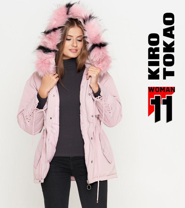 Киро Токао 8812   Куртка женская зимняя розовая р.  50 52