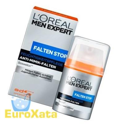 Мужской крем для лица от морщин L´Oréal Men Expert Falten Stop (50мл) Франция