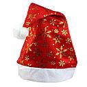 Шапка Деда Мороза со снежинками красная 12 шт/уп, фото 2