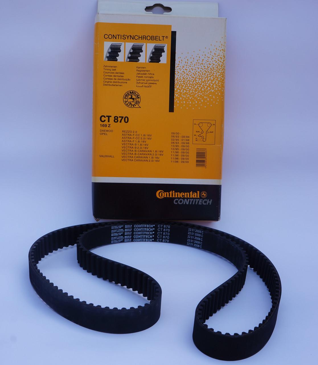 Ремень ГРМ на Chevrolet Lacetti 1.8 i 16 кл. ContiTech CT870