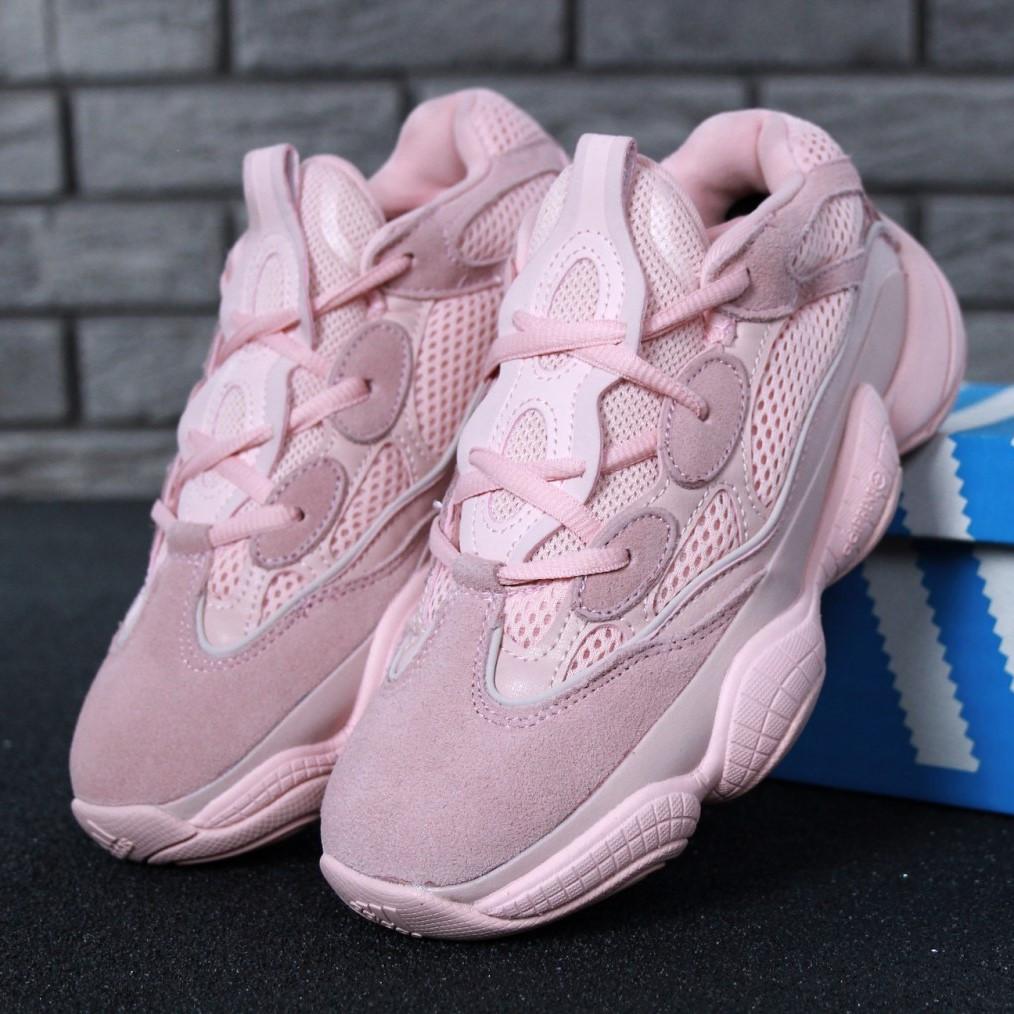 Adidas Yeezy 500 Pink (реплика)