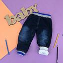 Утепленные джинсы на резинке ОПТОМ, фото 3