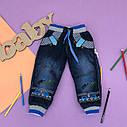 Утепленные джинсы на резинке ОПТОМ, фото 2