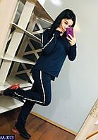 Спортивный костюм - Аделаида