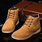 Ботинки (коричневые) , фото 4