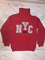 """Детская толстовка под горлона флисе на мальчика турецкой фирмы А.Т.В., красная, """"NYC"""""""