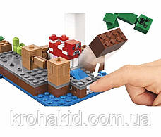 """Конструктор Bela 10619 """"Грибной остров"""" (аналог Lego Майнкрафт, Minecraft 21129), 253 деталей, фото 3"""