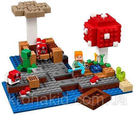 """Конструктор Bela 10619 """"Грибной остров"""" (аналог Lego Майнкрафт, Minecraft 21129), 253 деталей, фото 2"""