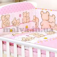 """Защитные бортики  и постельный набор в кроватку """"Друзі"""" розовый, фото 1"""