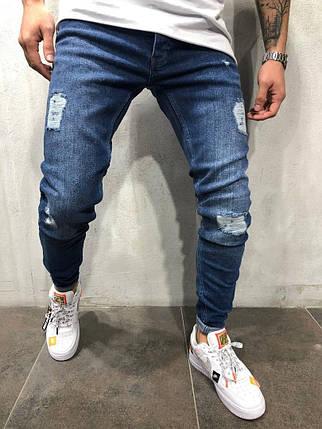 e5c46f3480f Мужские рваные джинсы синие  продажа