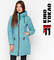 Киро Токао 806 | Женская куртка зимняя голубая