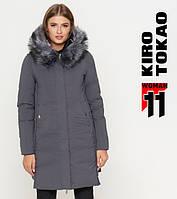 Kiro Tokao 8107   Куртка женская зимняя двусторонняя серая