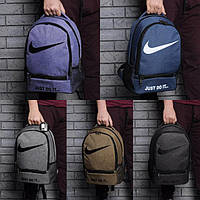 Городской рюкзак в стиле Nike Just Do It  на 2 отделения 5 цветов