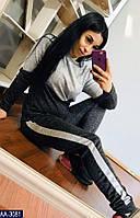 Спортивный женский костюм - Вилена