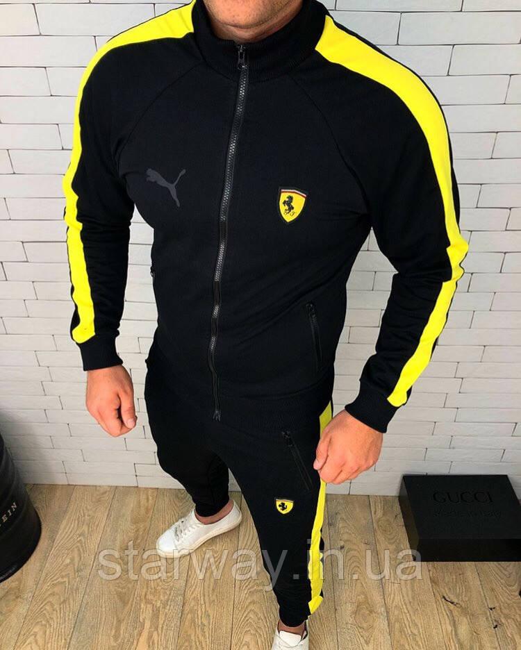 Спортивный костюм на молнии Puma Ferrari черный с желтым лампасом  | Топ качества