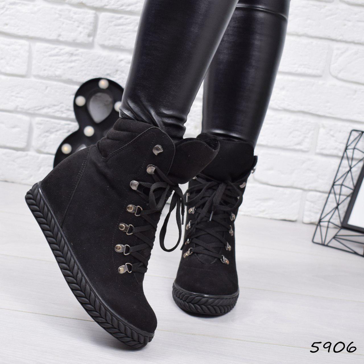 527e89d06a97 Ботинки, сникерсы черные демисезонные