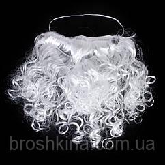Борода белая для деда мороза или гномика  короткая 25 см