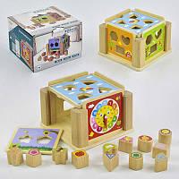 Куб сортер разборный C29513 деревянная обучающая игра объемные фигуры циферблат с вращающимися стрелками