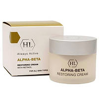 Holy Land Alpha-Beta & Retinol Restoring Cream Восстанавливающий кремХоли Ленд 50мл