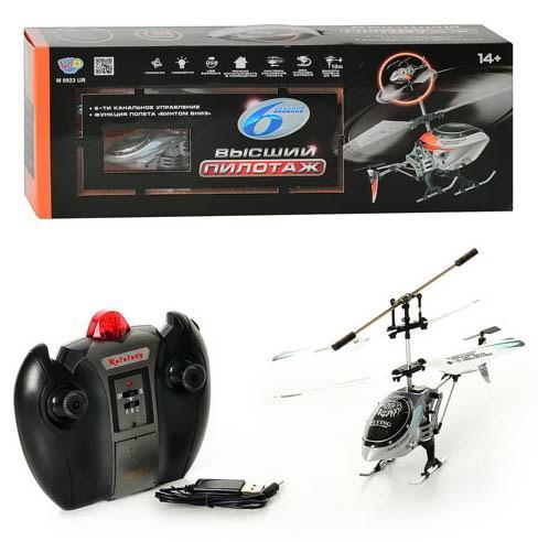 Гелікоптер на радіокеруванні, гіроскоп, на акумуляторі, триканальний пульт, USB, в коробці 45-17-8 см