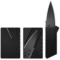 Нож-кредитка FFK