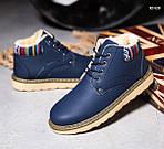 Ботинки низкие узор (синие) , фото 2
