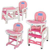 Детский стульчик для кормления Bambi M 1563-1-8 Розовый  (M 1563-1-8_int)