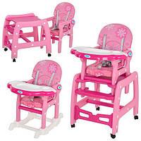 Детский стульчик для кормления Bambi M 1563-8-2 Розовый (M 1563-8-2_int)