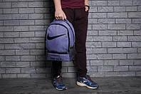 Городской рюкзак в стиле Nike Just Do It  на 2 отделения 5 цветов Фиолетовый