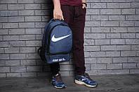 Городской рюкзак в стиле Nike Just Do It  на 2 отделения 5 цветов Синий