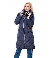 Простеганная длинная куртка с красной тесьмой и мехом 3924 Magnet S синий