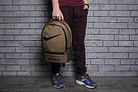 Городской рюкзак в стиле Nike Just Do It  на 2 отделения 5 цветов Бежевый